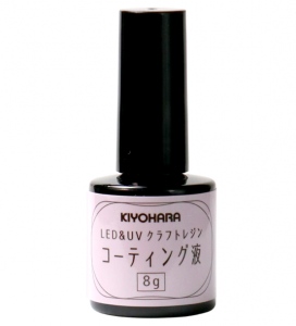 kiyohara coating
